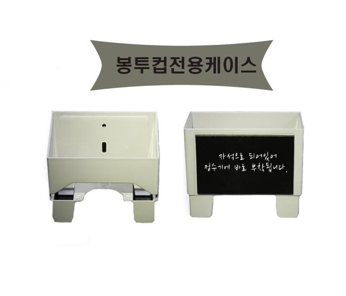 봉투컵이미지3.jpg
